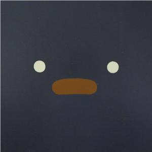 Silicon_God_Emoji
