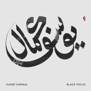 Black_Focus_Yussef_Kamaal